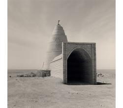 Lynn Davis, Iran #8, Ice house, road to Shiraz, 2001