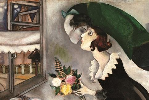 Marc Chagall, <em>Il compleanno</em>, 1915, olio su cartone; The Museum of Modern Art, New York. Acquired through the Lillie P. Bliss Bequest, 1949; &copy; 2014. Digital image, The Museum of Modern Art, New York/Scala, Firenze; &copy; Chagall &reg;, by SIAE 2014